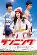 1206_run