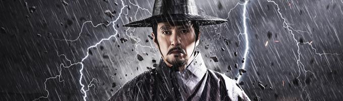 鄭道傳<チョン・ドジョン>