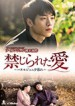 kinji_box