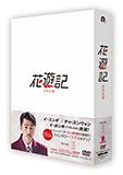 花游記<ファユギ>DVD-BOX2