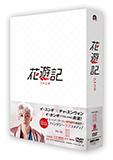 花游記<ファユギ>DVD-BOX3