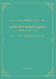 Until We Meet Again~運命の赤い糸~DVD-BOX1